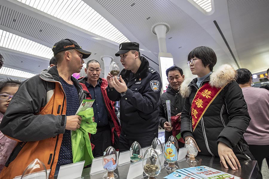 新疆禁毒宣传走进春运候车室