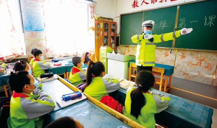 警察老师来啦